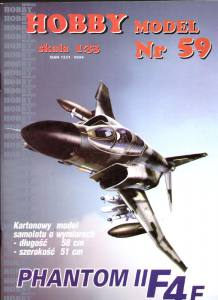 McDonnellDouglas F4E Phantom II 1:33 (Reprint, Hobby Model 59)