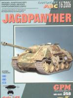 Sd.Kfz.173 Ausf.G Jagdpanther