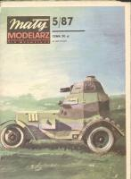 Panzerwagen wz.29 (optional wz.3...
